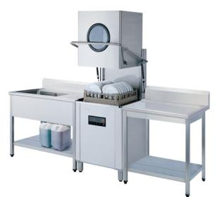 Commercial Dish Washer RDW-720G