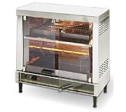 Gas Rotisseries RBG 4